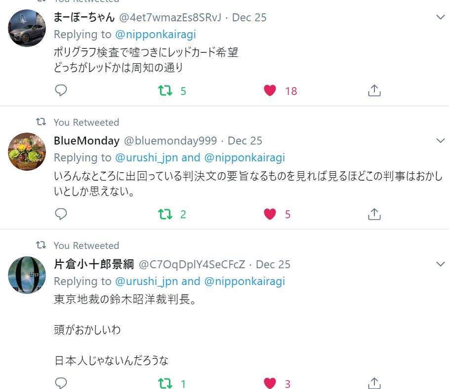 f:id:Naomi-sayonara:20191226214626p:plain