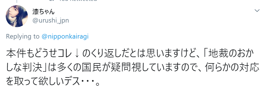 f:id:Naomi-sayonara:20191226214718p:plain