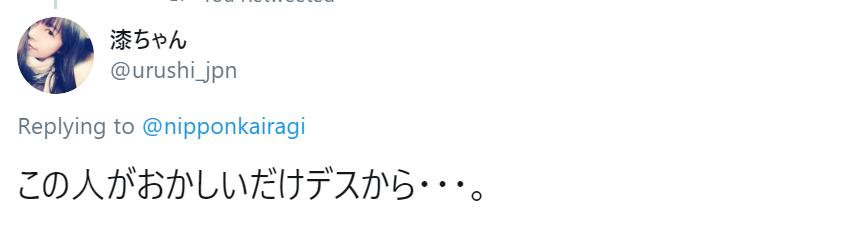 f:id:Naomi-sayonara:20191226215014p:plain