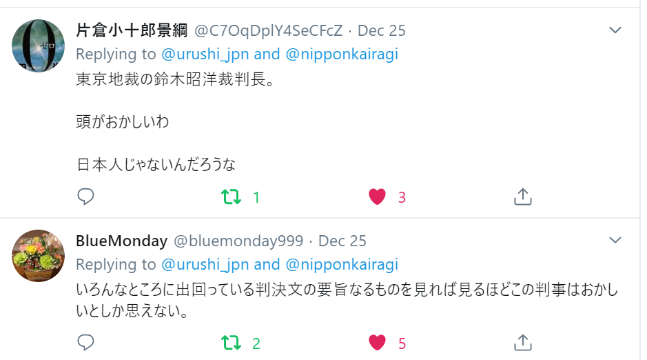 f:id:Naomi-sayonara:20191226215140p:plain