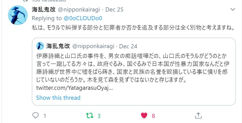 f:id:Naomi-sayonara:20191226215344p:plain