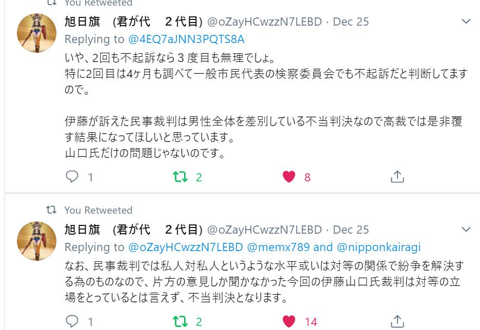 f:id:Naomi-sayonara:20191226215914p:plain