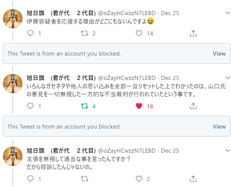 f:id:Naomi-sayonara:20191226220319p:plain