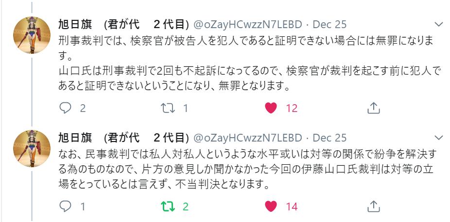 f:id:Naomi-sayonara:20191226220507p:plain