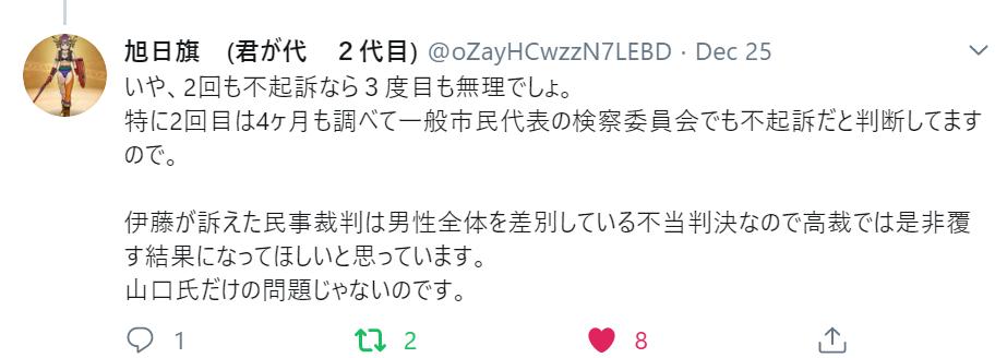 f:id:Naomi-sayonara:20191226220534p:plain