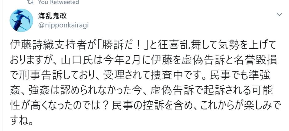 f:id:Naomi-sayonara:20191226220644p:plain