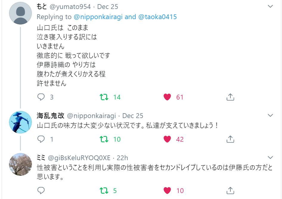 f:id:Naomi-sayonara:20191226221255p:plain
