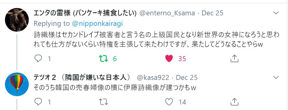 f:id:Naomi-sayonara:20191226221348p:plain