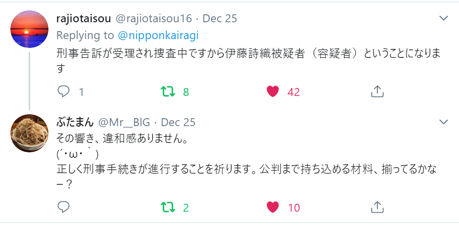 f:id:Naomi-sayonara:20191226221447p:plain