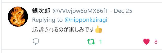 f:id:Naomi-sayonara:20191226221516p:plain