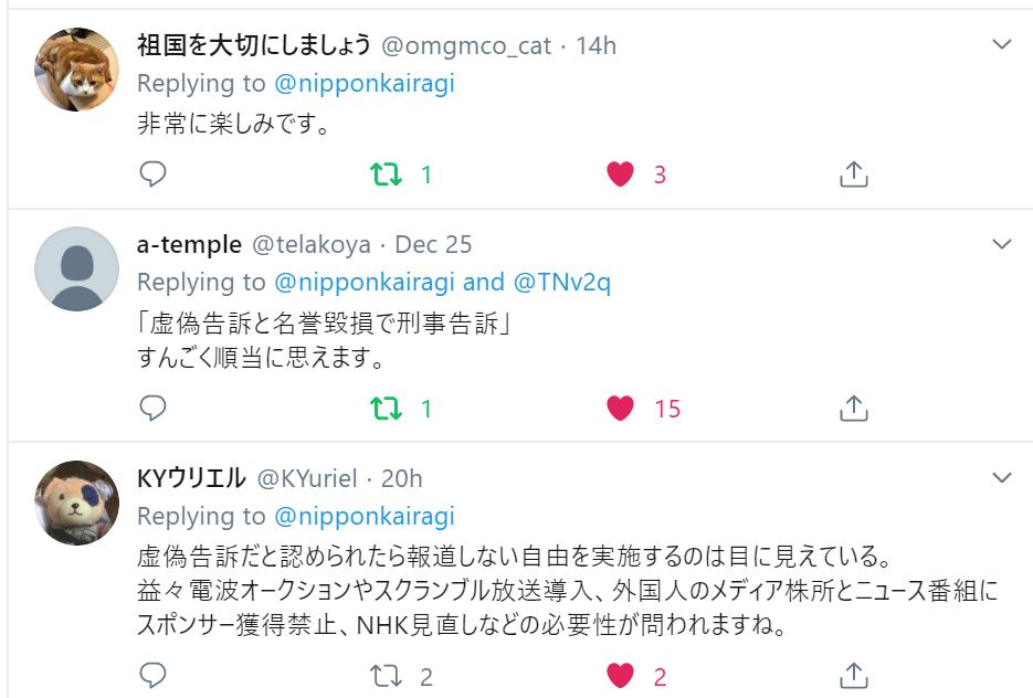 f:id:Naomi-sayonara:20191226221546p:plain