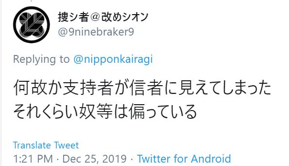 f:id:Naomi-sayonara:20191226221714p:plain