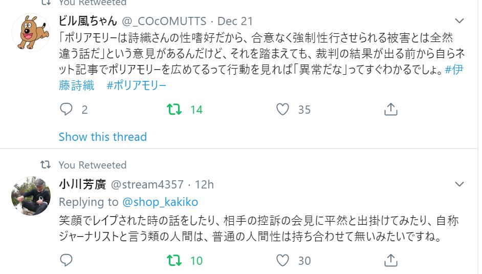 f:id:Naomi-sayonara:20191226222127p:plain