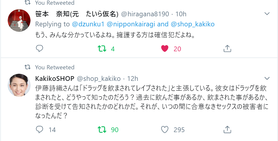 f:id:Naomi-sayonara:20191226222204p:plain
