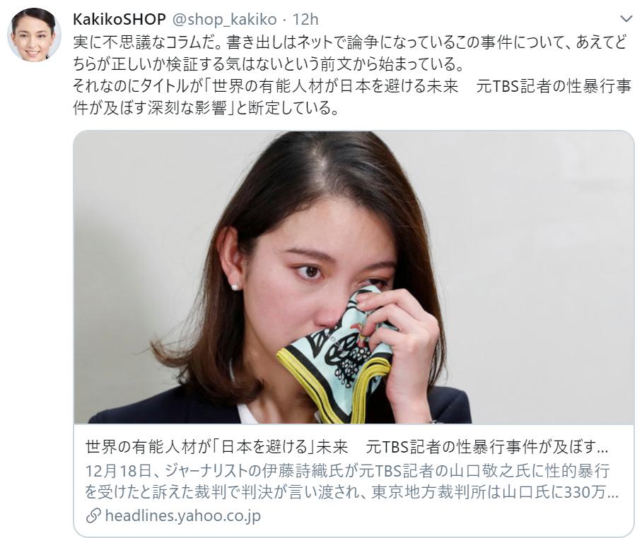 f:id:Naomi-sayonara:20191226222310p:plain