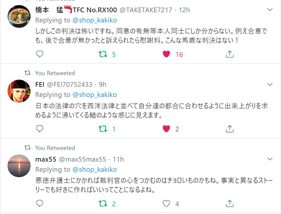 f:id:Naomi-sayonara:20191226222353p:plain