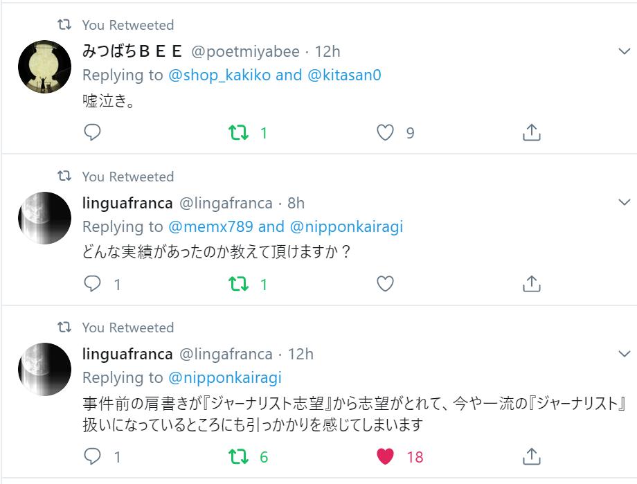 f:id:Naomi-sayonara:20191226222419p:plain