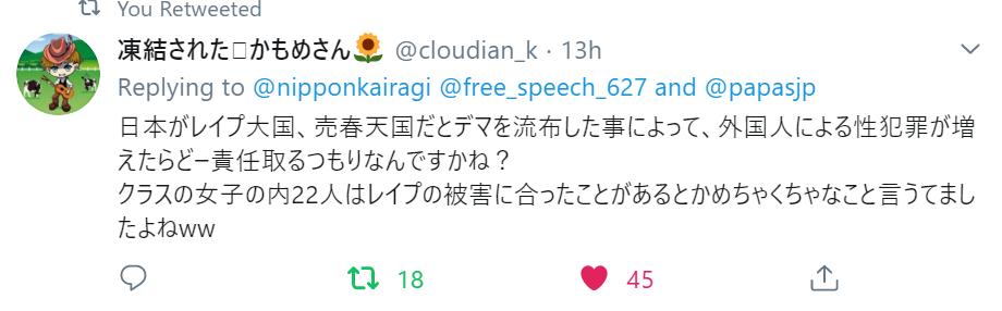 f:id:Naomi-sayonara:20191226222500p:plain