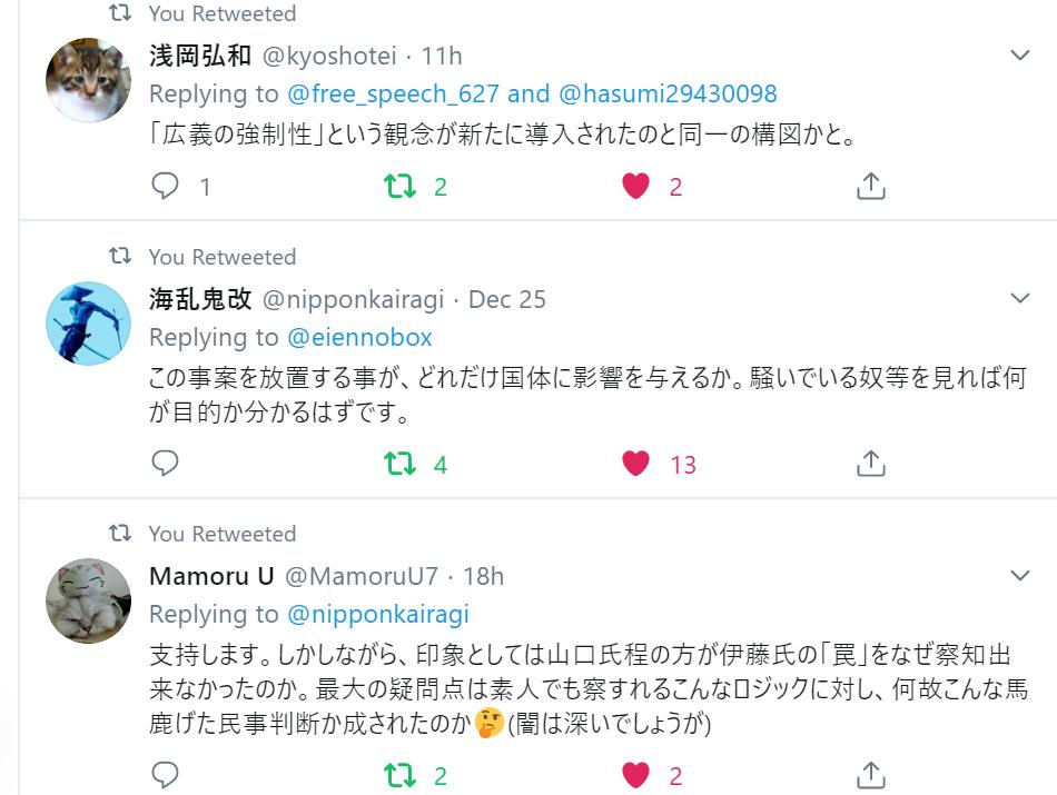 f:id:Naomi-sayonara:20191226222738p:plain