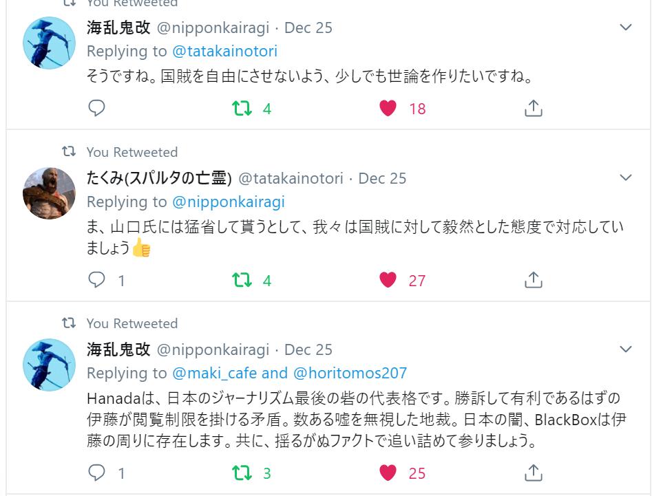 f:id:Naomi-sayonara:20191226222906p:plain