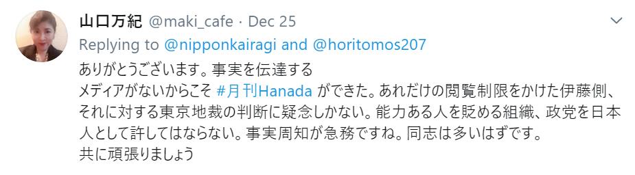 f:id:Naomi-sayonara:20191226222949p:plain
