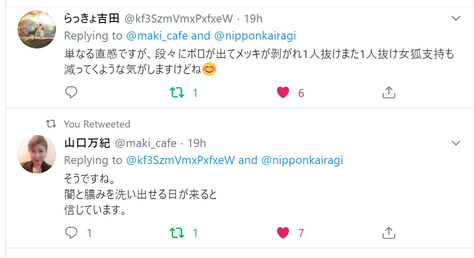 f:id:Naomi-sayonara:20191226223353p:plain