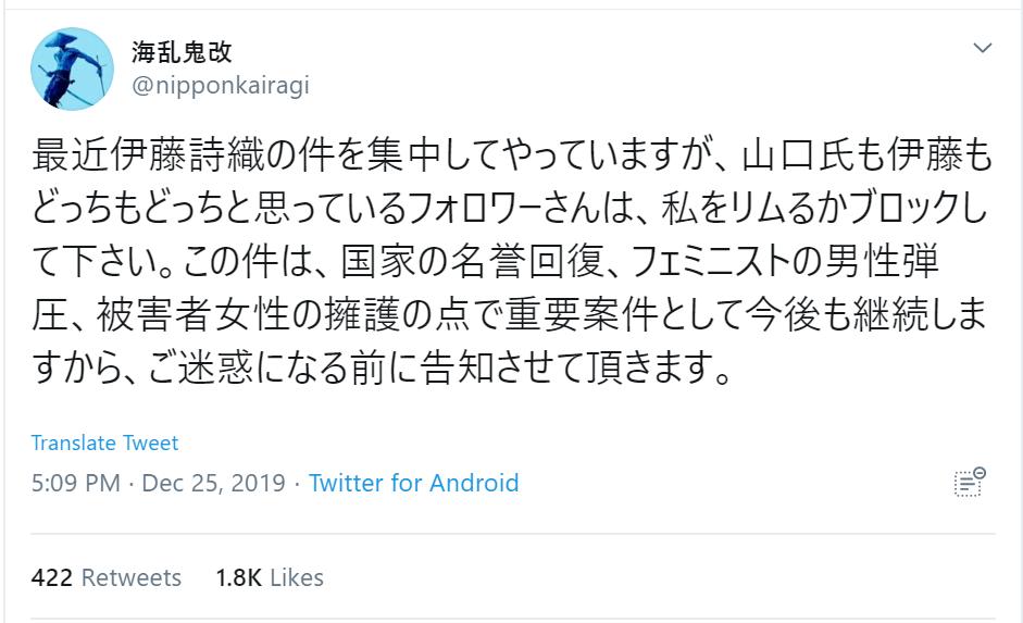 f:id:Naomi-sayonara:20191226223452p:plain