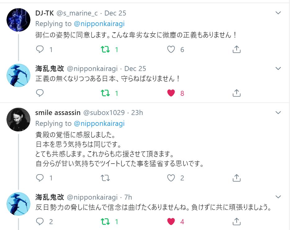 f:id:Naomi-sayonara:20191226224153p:plain
