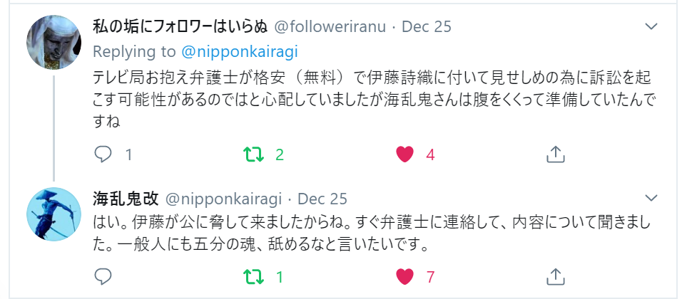 f:id:Naomi-sayonara:20191226224227p:plain
