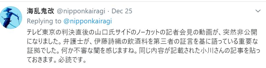 f:id:Naomi-sayonara:20191226224305p:plain