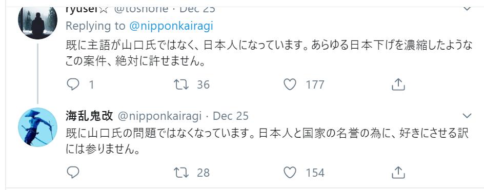f:id:Naomi-sayonara:20191226224620p:plain