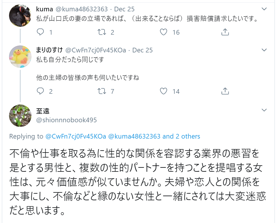 f:id:Naomi-sayonara:20191226224842p:plain