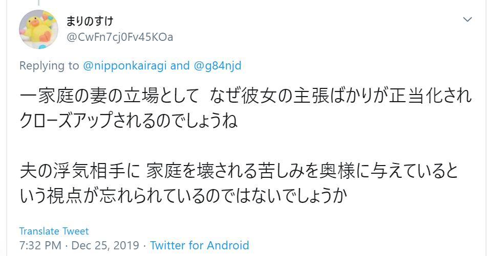 f:id:Naomi-sayonara:20191226224954p:plain