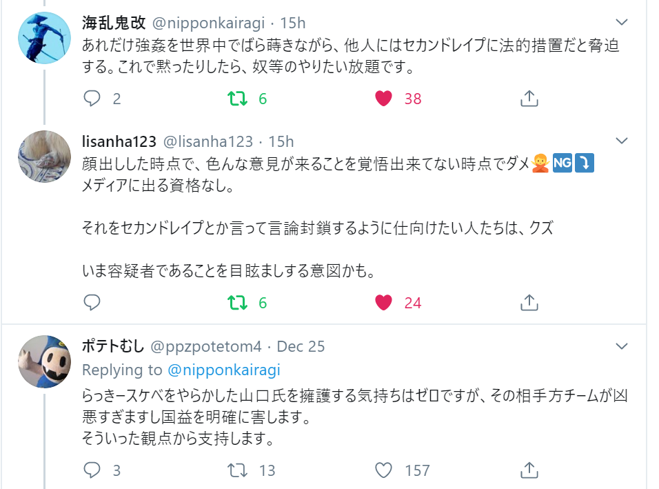f:id:Naomi-sayonara:20191226225217p:plain