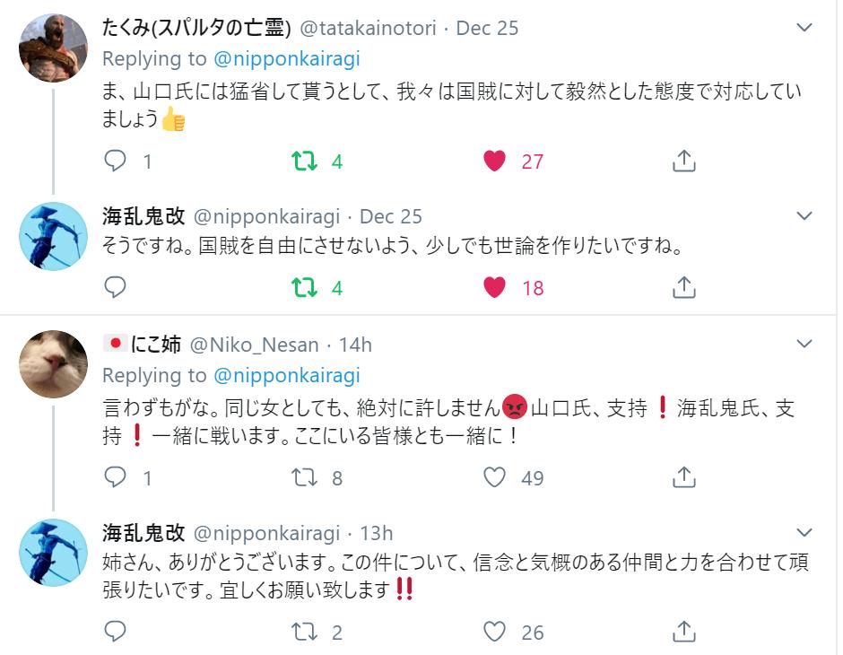 f:id:Naomi-sayonara:20191226225251p:plain