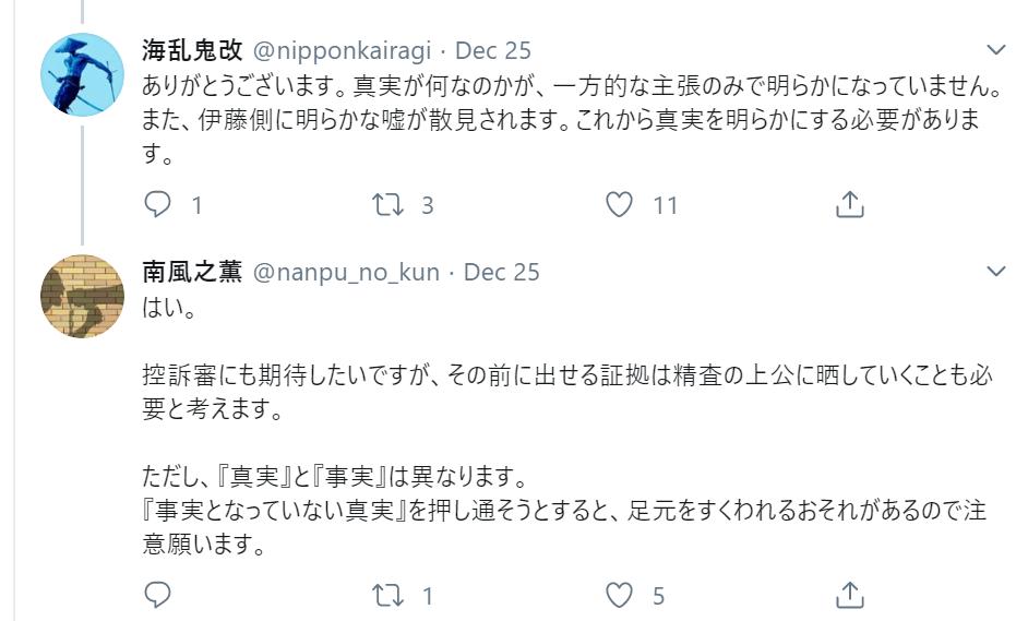 f:id:Naomi-sayonara:20191226225425p:plain