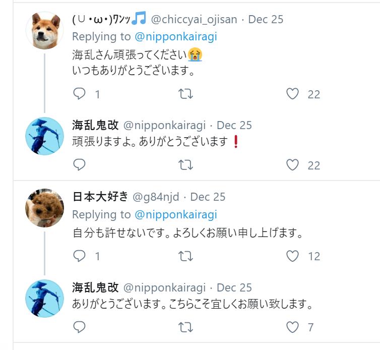 f:id:Naomi-sayonara:20191226225452p:plain