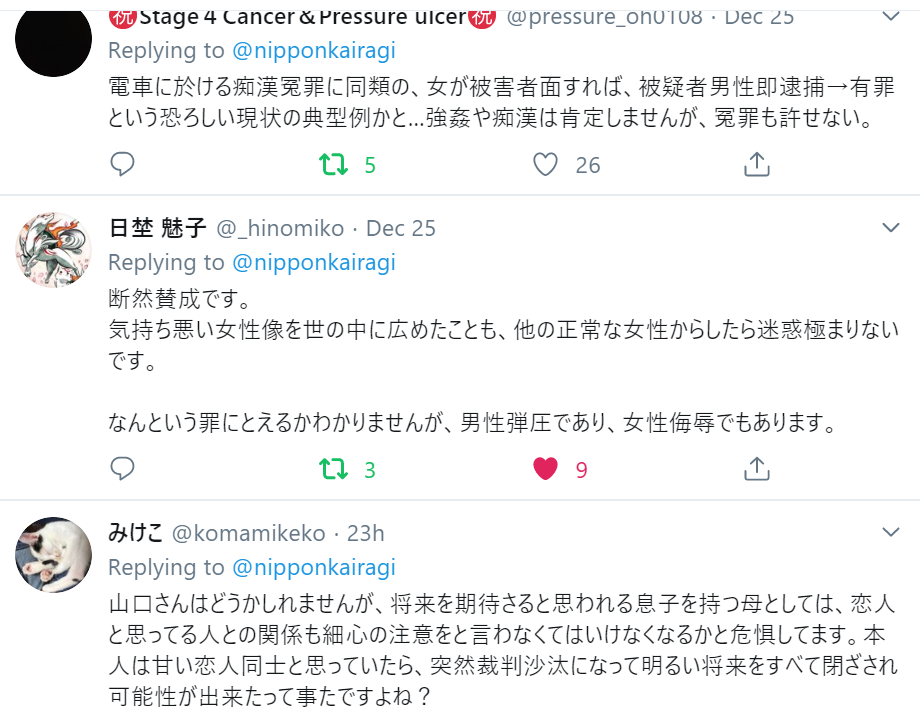 f:id:Naomi-sayonara:20191226225727p:plain