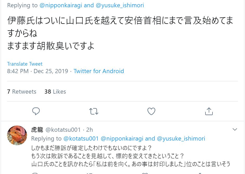 f:id:Naomi-sayonara:20191226225823p:plain