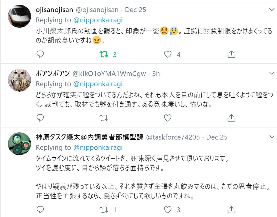 f:id:Naomi-sayonara:20191226230100p:plain