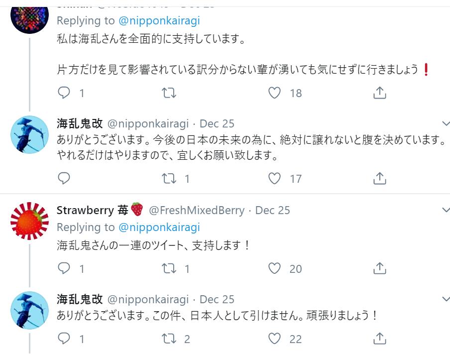 f:id:Naomi-sayonara:20191226230137p:plain