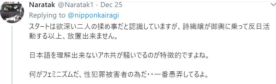 f:id:Naomi-sayonara:20191226230450p:plain