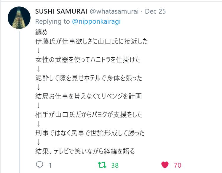 f:id:Naomi-sayonara:20191226230624p:plain