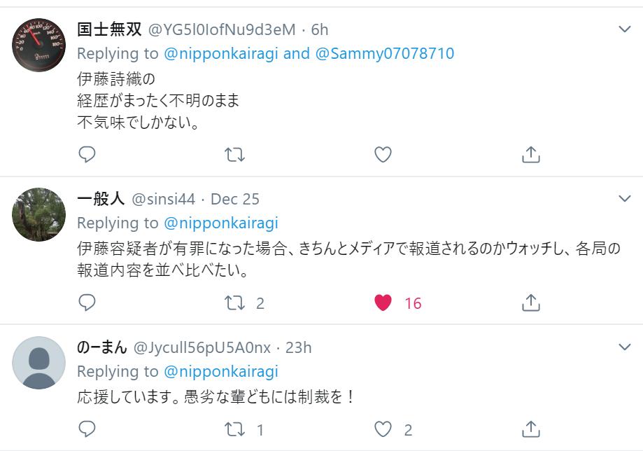 f:id:Naomi-sayonara:20191226230735p:plain