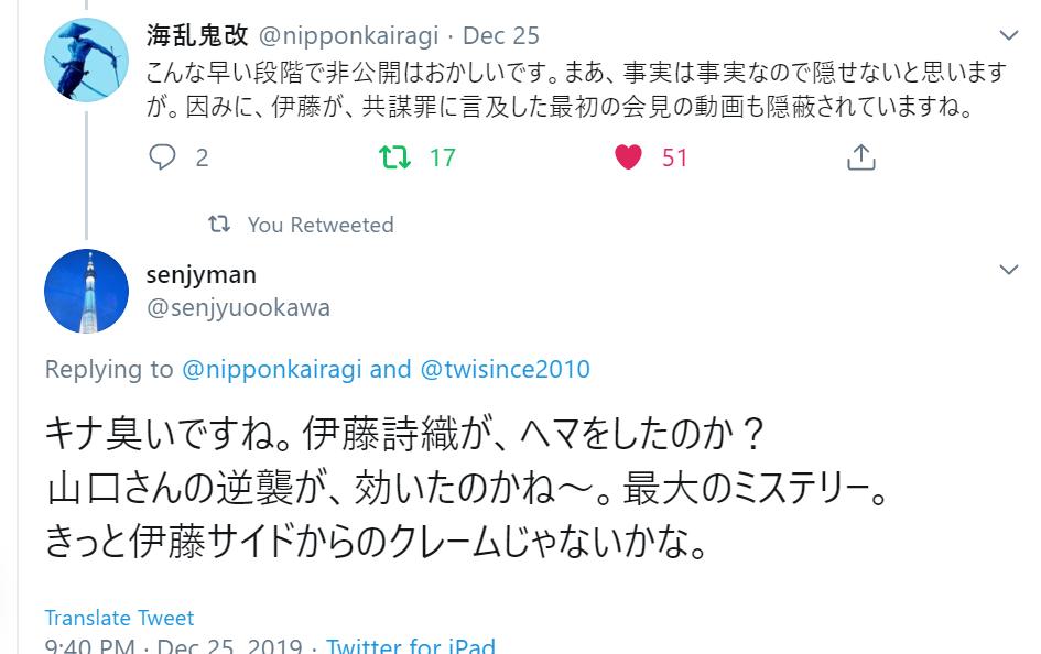 f:id:Naomi-sayonara:20191226230955p:plain