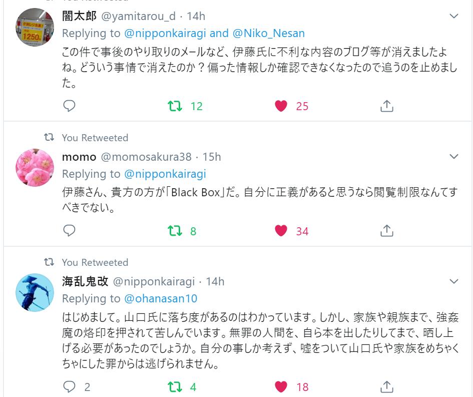 f:id:Naomi-sayonara:20191226231033p:plain