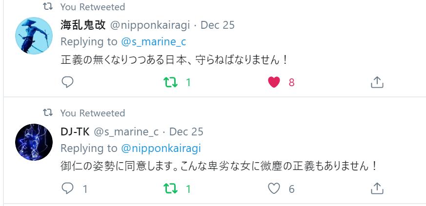 f:id:Naomi-sayonara:20191226231145p:plain