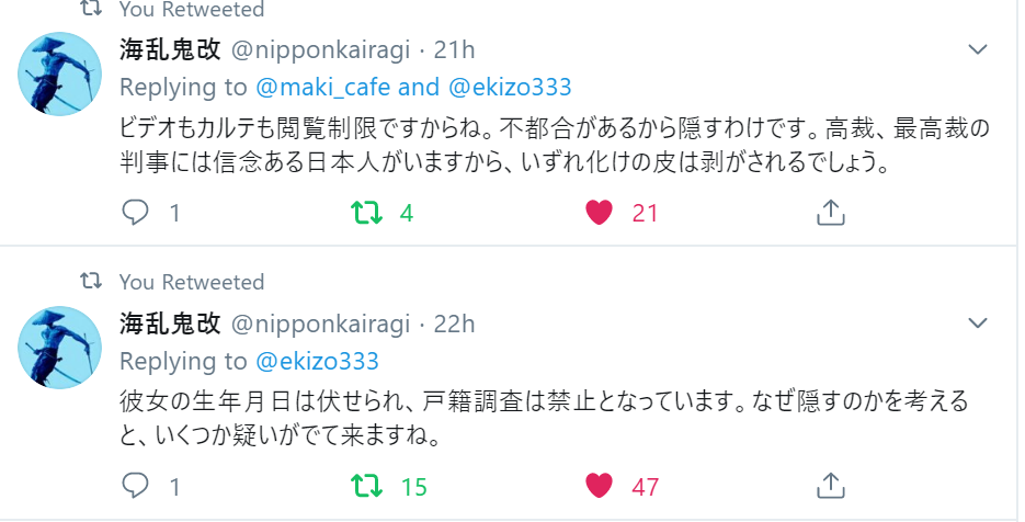 f:id:Naomi-sayonara:20191226231246p:plain