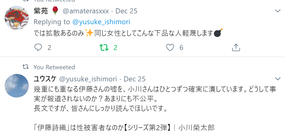 f:id:Naomi-sayonara:20191226231440p:plain