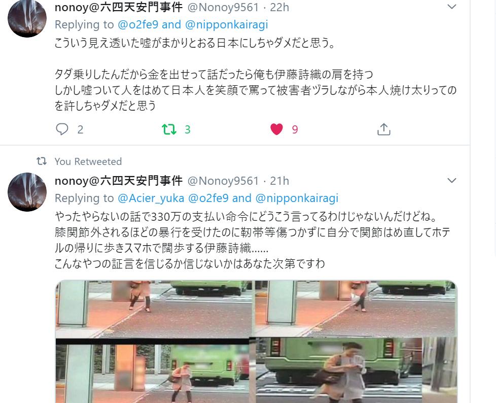 f:id:Naomi-sayonara:20191226231525p:plain